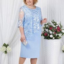 Plus tamanho vestido feminino o-neck manga curta azul renda ajuste e alargamento moda casual nobre valioso romance vestido feminino verão