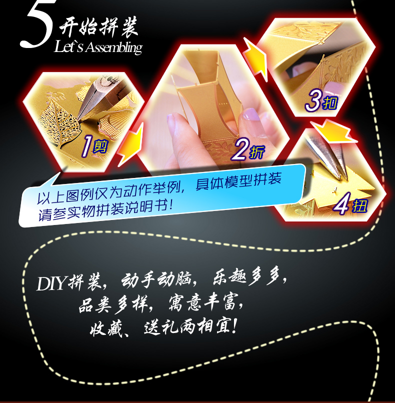 kits diy 3d corte a laser montar