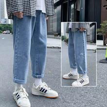 Джинсы мужские модные прямые Свободные корейские новые осенне