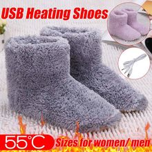 Men Women Soft Sole Heating Shoes Multifunction Foot Warmer Boot Design Usb Charger Washable Power Saving Plush Winter Plush(China)