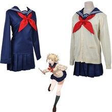 My Hero Academia Himiko, możesz o nich Toga Cosplay kostiumy Boku no Hero Academia krzyż moje ciało JK kobiety Sailor garnitury Anime jednolite