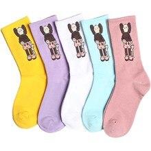 DROZENO, 5 пар/лот, женские хлопковые носки, забавные невидимые носки с милыми животными, женские носки, милый носок с совой лисой