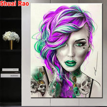 5d алмазная живопись властительная Татуировка Череп девушка