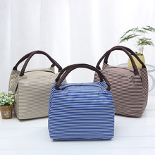 Picnic waterproof striped insulation lunch bag portable aluminum foil box package