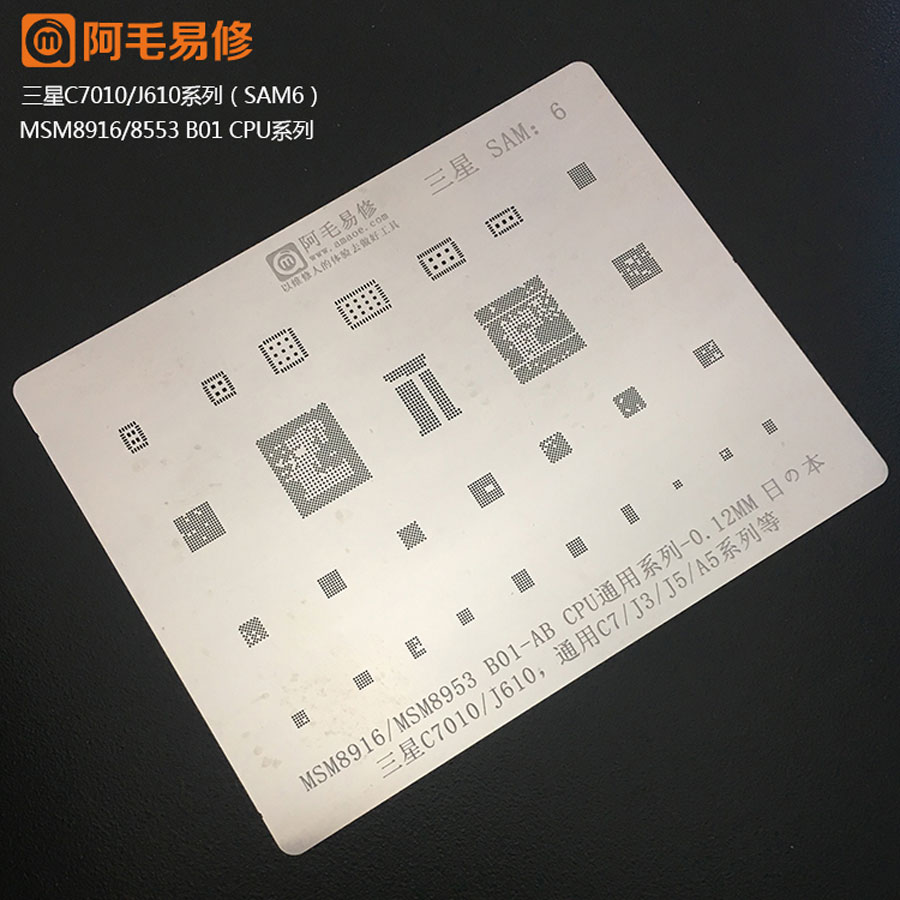 Amaoe BGA Reballing Stencil For SAMSUNG C7010 MSM8916 8953 B01-AB C7 J3 J5 A5 CPU Chip Solder Tin 1