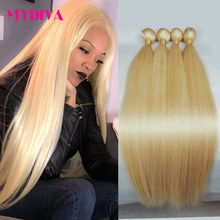 613 Honey Blonde Hair Extension Brazilian Hair Weave Bundle 8 - 32 inch Straight Remy Human Hair Can Buy 1 3 4 Bundle Deal