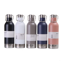 Vacuum Insulated Stainless Steel Water Bottle 470ML Double Walled Construction Premium thermos bottle