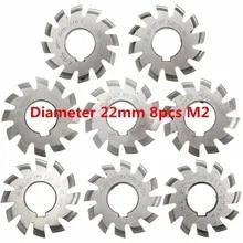Set 8Pcs Module0.3~8 PA20 Bore16~135 1#2#3#4#5#6#7#8# Involute Gear Cutters