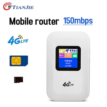 TIANJIE Unlocked 3G/4G Wifi Router with SIM Card Slot CAT4 Pocket LTE 150Mbps mobile Broadband Wireless hotspot WiFi Router lte cat4 enabled carfi e8377 4g lte mobile car wifi hotspot