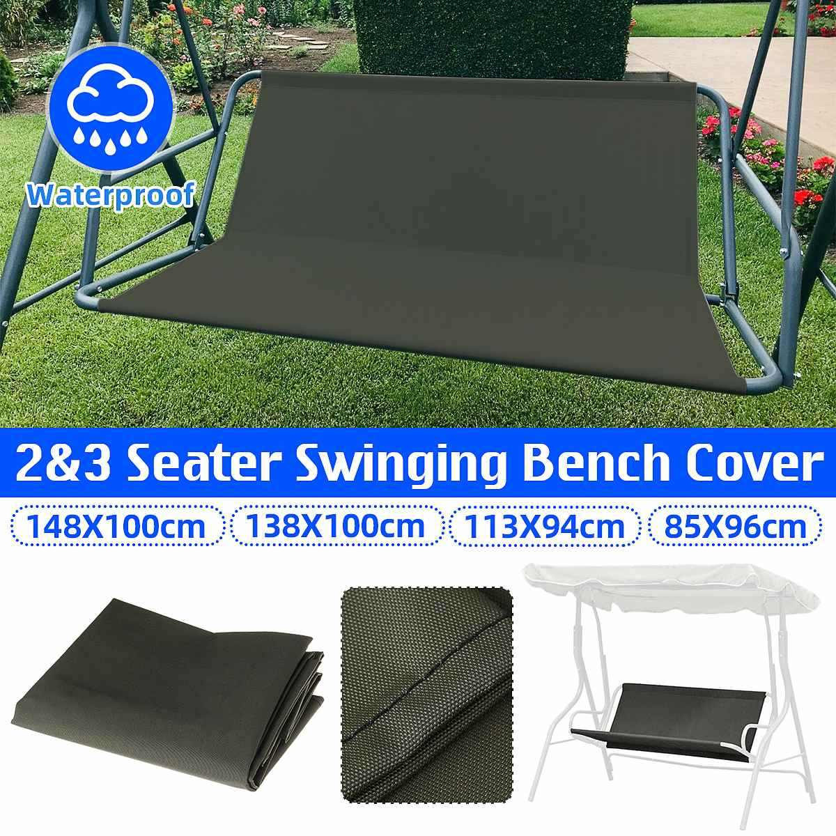 150cm swing cover chair waterproof
