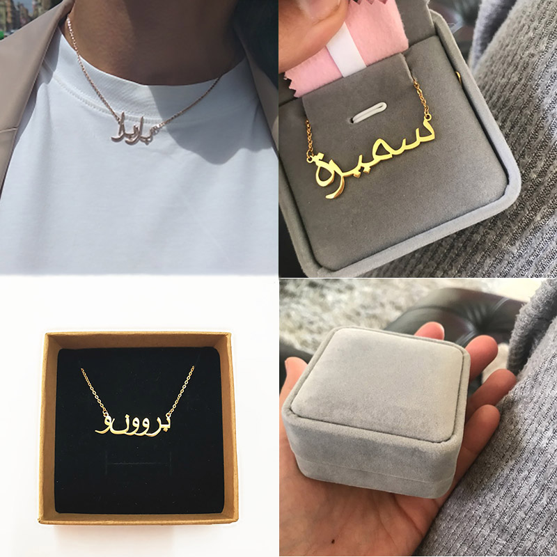 Custom Name Necklace Personalized Arabic Necklace Women Men Stainless Steel Gold Chain Choker BFF Islam Fashion Jewellery Gift