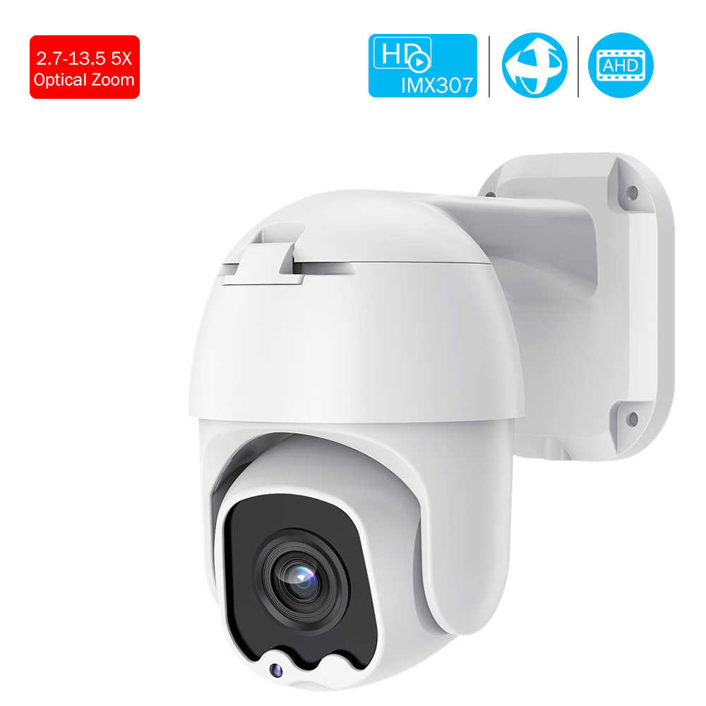 IMX307 AHD Kamera Outdoor Tahan Air IP 66 AHD Kamera 1080P Kamera CCTV 4 Array LED Malam Visi 30M jarak 5X Optical Zoom