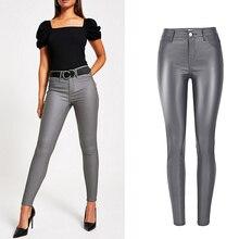 Pantalones vaqueros de cintura alta ajustados elásticos Vintage Noble gris imitación cuero pantalones de Vaqueros pitillo PU motocicleta Mujer