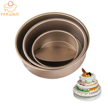 3 Layers Carbon Steel Cheesecake Pan With Removable Bottom Round Cake Pans Non Stick 5/7/9 Inch Cake Pans/Mold For Baking C136