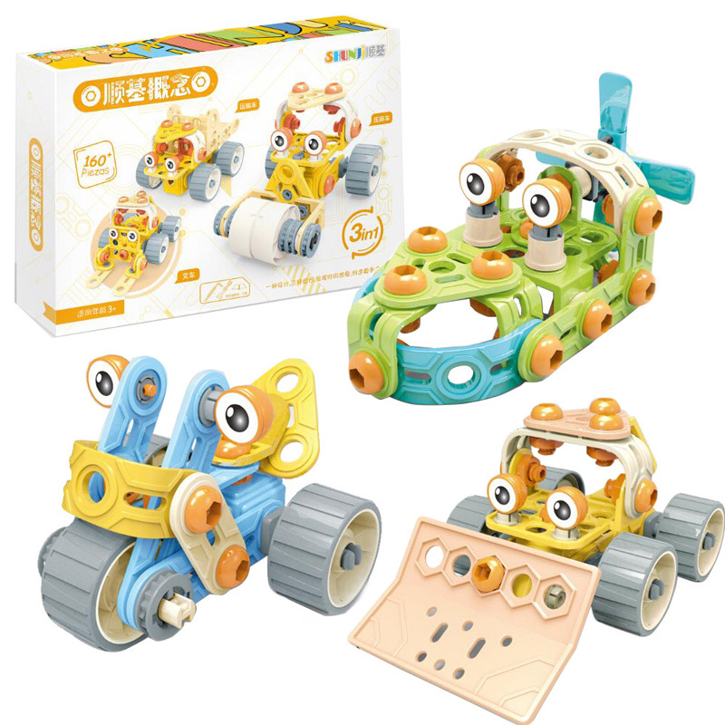 Kids Building Block Assembly Car Set    Puzzle DIY Transportation  For Boys Educational Toys For Children