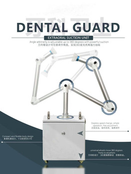 Dental External Oral Suction Device Dental Suction Unit Machine Extraoral Dental Suction System Dental Equipment dental led operation lamp oral light for dental unit with sensor manual switch