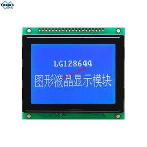 Image 4 - 128X64 display lcd T6963C o UCI6963 LG128644 blu 78x70 cm WG12864D LM12864T AG12864D di alta qualità si applicano per apparecchiature di potenza