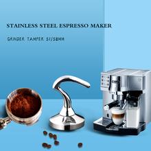 Obsługi Breville obsługi Delonghi obsługi Krups 51 54 58MM ze stali nierdzewnej ubijak do kawy zaparzacz do Espresso dla baristy maszynki do mielenia naciśnij kawa mielona młotek tanie tanio dalinwell Aluminium Flat YXA044 Dosing Ring 51mm 54mm 58mm ntelligent Dosing Ring for Brewing Bowl Espresso Barista Tool for 58MM Coffee Tamper