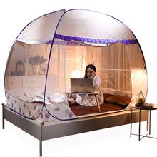 Składana moskitiera podwójny baldachim do łóżka jurta mongolska moskitiera wzór kwiatowy wkładka siatkowa przenośna moskitiera L tanie tanio SAFEBET Trzy-drzwi Uniwersalny circular Domu OUTDOOR Dorosłych Mongolski jurta moskitiera Składane Poliester bawełna