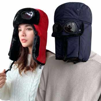 Doitbest Prevent Fog haze Winter fur men's bomber hats Windproof Thick warm snow women cap Face Mask russian Earflap ushanka hat - DISCOUNT ITEM  52% OFF All Category