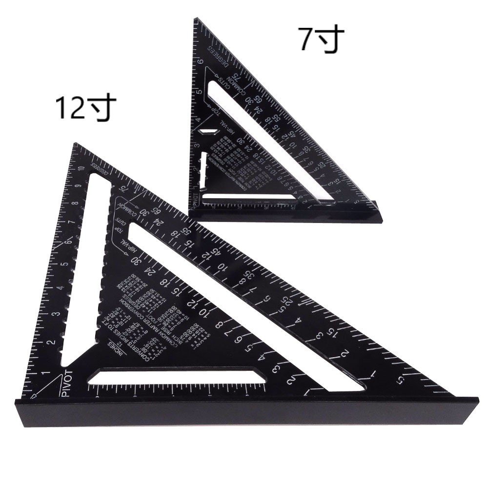 P 7-Inch 12-Inch Metric And Imperial Aluminium Extruded Section Black And White With Pattern Oxide Set Square 90-Degree 45-Degre