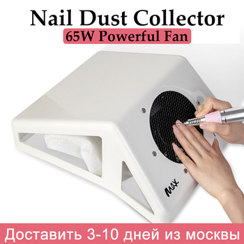 professional nail 3 fans dust suction collector vacuum cleaner nail manicure polish salon tools with 2 dust collecting bags 65W Strong Suction Nail Vacuum Cleaner Nail Salon Manicure Tools Nail Dust Collector with 1 Free Dust Bags