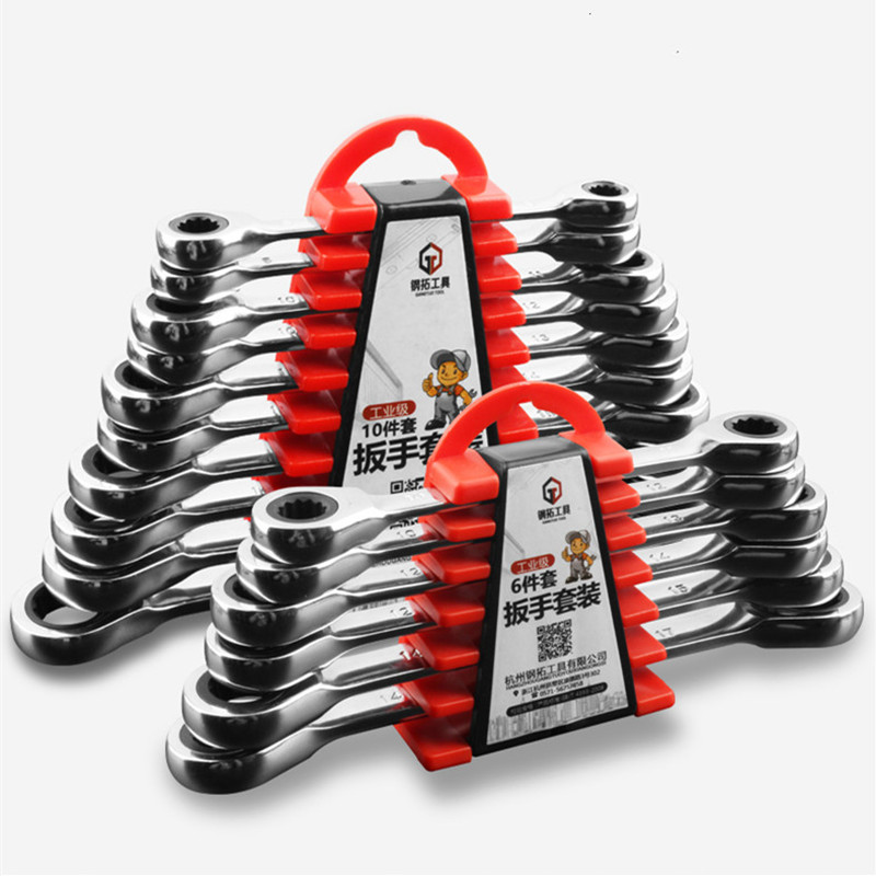 72teeth 8-19mm Ratcheting Box Combination Wrenches For Car Repair Ring Spanner Hand Tools A Set Of Key Ratchet Handle Wrench Set
