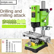High power table drill, drilling machine, milling machine, precision high-speed household Buddha pearl tool 220V 220v high quality mini grinder diy electric hand drill machine accessories variable speed drill press pearl drilling machine