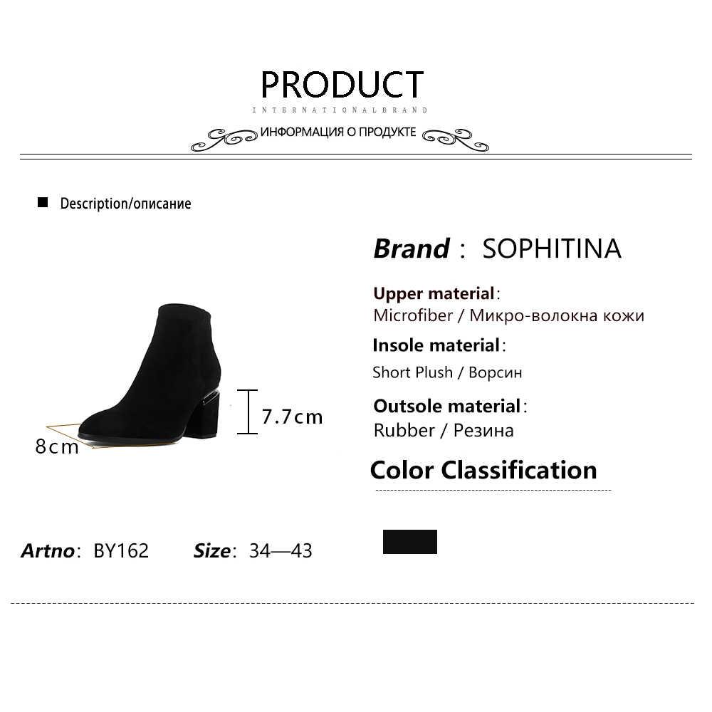 SOPHITINA katı kadın çizmeler seksi sivri burun özel tasarım kare topuk moda fermuar ayakkabı ayak bileği botları BY162