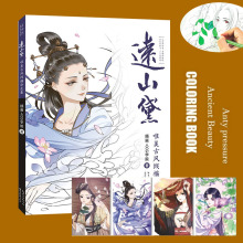 Ancient beauty style adult coloring book Adult color graphic design for stress relief