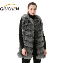 QIUCHEN PJ19035 2020 New arrival real fox fur women winter vest fashion vest Free shipping hot sale thick furs