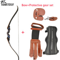 56 inch Archery Recurve Bow 20 55 lbs Hunting Bow With Stabilizer Bow Bag Arrow Rest Hunting Shooting Accessories
