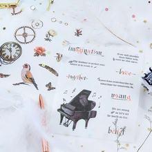 30 упак/лот Винтаж черная серия наклейки Бумага клей для детей