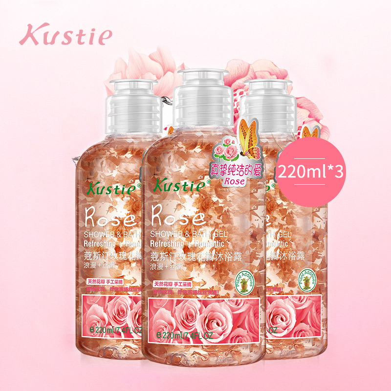 Kustie Rose Bath Gel Natural Safe Whitening Moisturizing Shower Lasting Romantic Body Fragrance Refreshing Body Wash Shower Gel