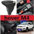 Центральный консольный ящик для хранения Great Wall Hover M4 2012 - 2014 Haval M2 Coolbear 2010 - 2015 подлокотник Подлокотник поворотный 2013