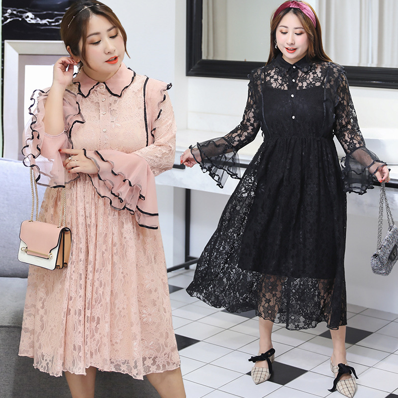 2019 Spring Clothing New Products Large GIRL'S Plus-sized WOMEN'S Two-piece Suit Sweet Lace Full Body Dress 6518 H!