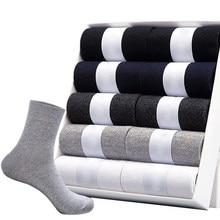 Meias Sokken – chaussettes noires en coton pour hommes, flambant neuves, respirantes, pour le printemps et l'été, avec personnel, 2020