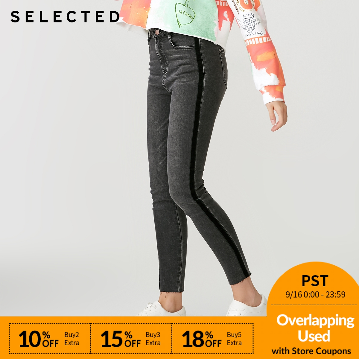 SELECTED Women's Slim Fit Vintage Casual   Jeans   S|418432515