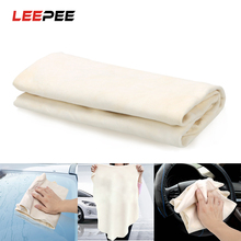 Towel Car-Cleaning-Cloth Car-Wash Absorbent Suede LEEPEE Natural Quick-Dry