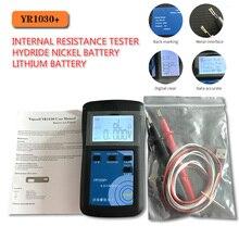 YR1030 литиевая батарея внутреннее сопротивление тестовый инструмент никель-гидридная кнопка тест батареи er Комбинация 1