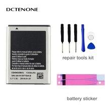 DCTENONE EB494358VU 1350mAh Mobile Phone Battery for Samsung Galaxy Ace S7250D S5670 S5830 GT-S5660 i569 S5839I S7500 S7510 mallper replacement 3 7v 1200mah li ion battery for samsung galaxy ace s5830 orange