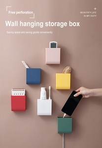 Wall-mounted Paste Remote Control Trash Bag Storage Box Desk Mobile Phone Charging Rack Home Cosmetics Organizer Supplies