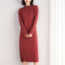 New High Quality Sweater Dress for Women Knee-length Solid Color O-Neck Pullover Thick Autumn and Winter Brief Red Pink Black