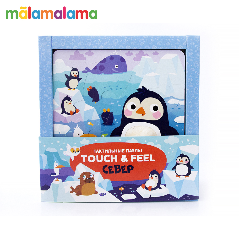 Puzzles MALAMALAMA HGM 4627131682323 toys educational puzzles for kids educational toys picture puzzle game for children tactile