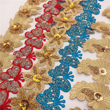 Applique Lace Rhinestone Embroidered Butterfly Gold Blue Nigeria Wide 30CM Motif 9pcs