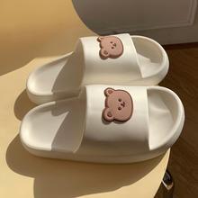 Ours Pantoufles D'été pour Femmes Tongs Sandales 2021 Plate-Forme Décontracté Maison de Ensoleillé Kawaii Doux À La Maison