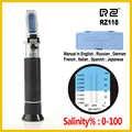 RZ réfractomètre concentration d'eau salée, mesure de la salinité de la mer Aquarium Mariculture portative gravimètre d'élevage RZ118 0 ~ 10%