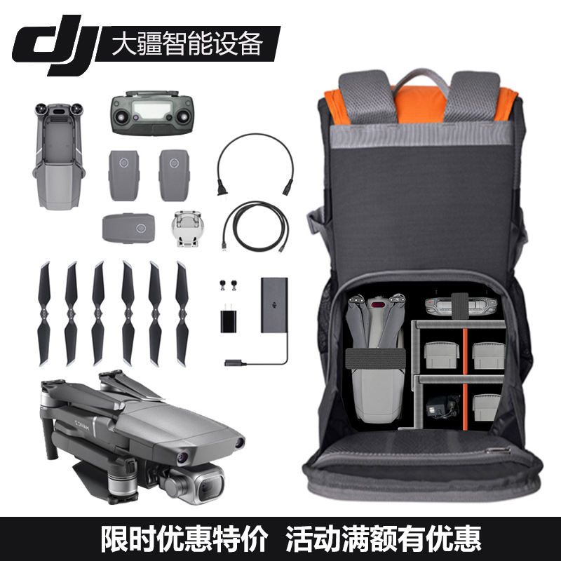 DJI Mavic2 Pro YULAI Air Unmanned Aerial Vehicle Single-lens Reflex Camera Shoulder Camera Bag Xiao Spark Waterproof Camera Bag
