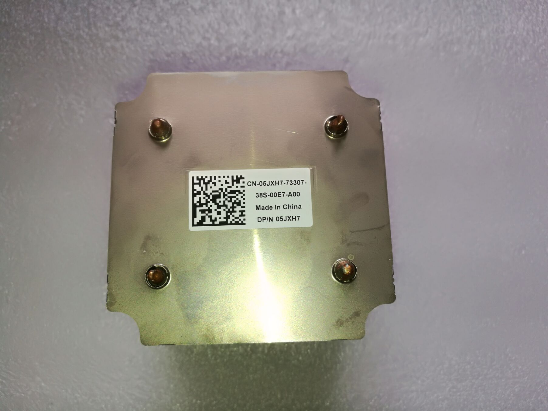5JXH7 05JXH7 Heatsink FOR DELL POWEREDGE T320 / T420 Heat Sink Original