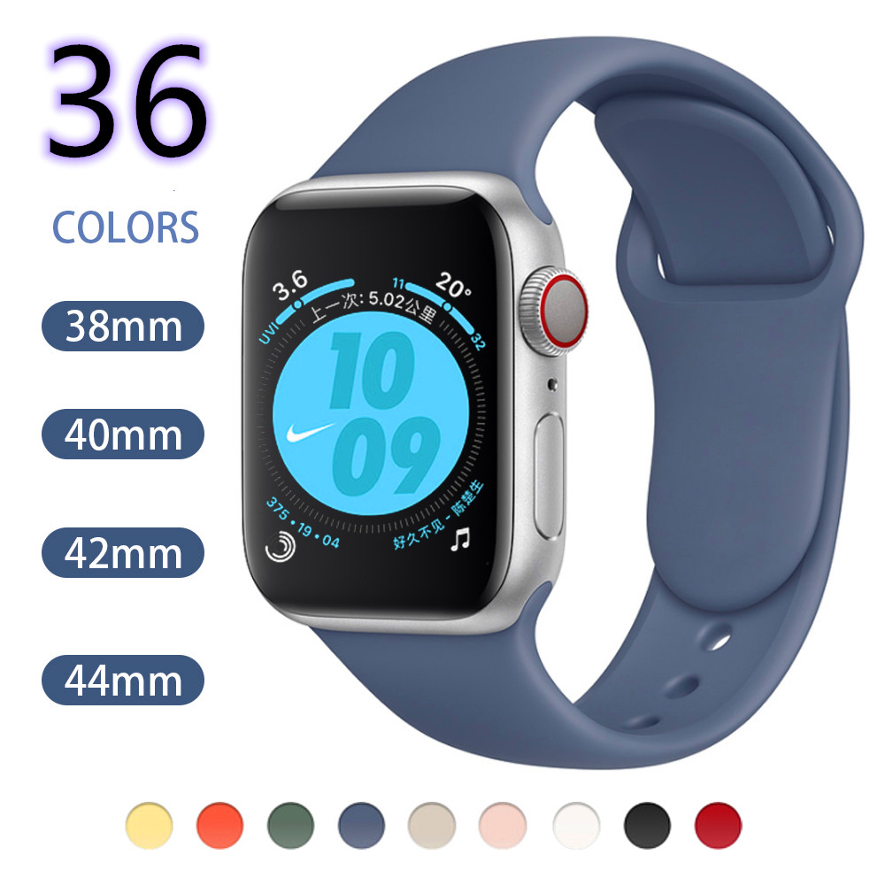Band For Apple Watch 5 4 3 2 1 30 Color Soft Silicone Sports 38MM 42MM Bands Rubber Strap For Iwatch Series 4 40mm 44mm